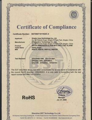 RoHS Certificate Anti-Drowning Alarm